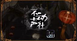 "Image of ""金陵舟歌 (Jīnlíng Zhōugē)"""