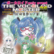 The VOCALOID MASTER 26