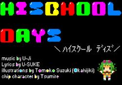 Hischool days