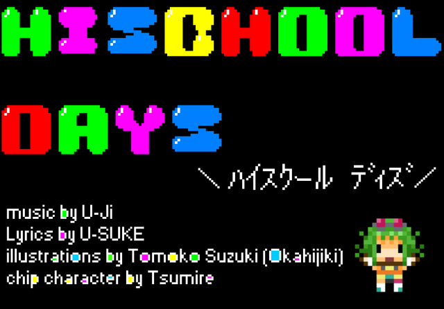 File:Hischool days.png