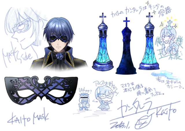 File:Kaito ~grace edition~ 2.png