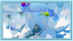 "Image of ""BALLOON"""