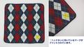 Kiyoteru mini towel.png