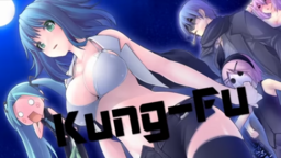 "Image of ""Kung-Fu"""