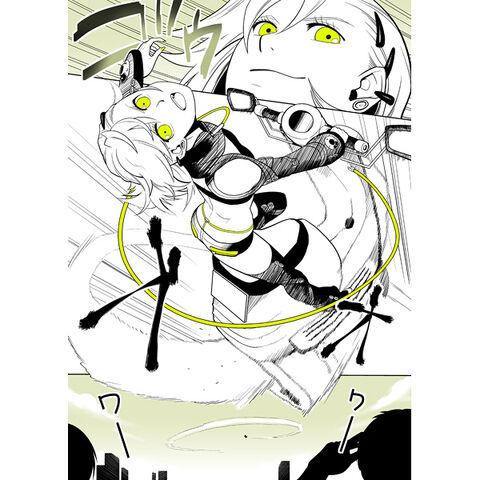 File:Close2 comic cover.jpg