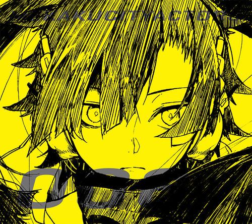 File:MekakuAnimeCover06.jpg