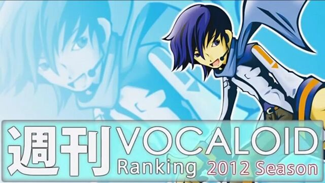 File:Weakly vocaloid ranking 6.jpg