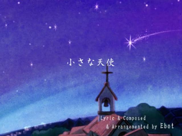 File:ChiisanaTenshi-Ebot.png