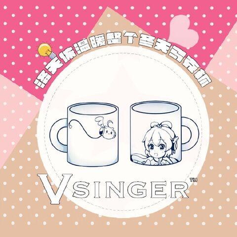 File:Tianyi tian dian mug.jpg