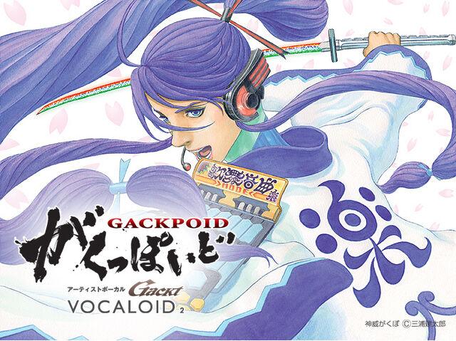 Plik:Illu Kentaro Vocaloid Kamui Gakupo img-3.jpg