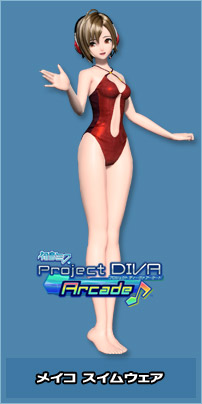 File:PDA MeikoSwimwear.jpg