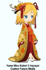 File:Yumemiru Kotori Rin TinierMe.jpg