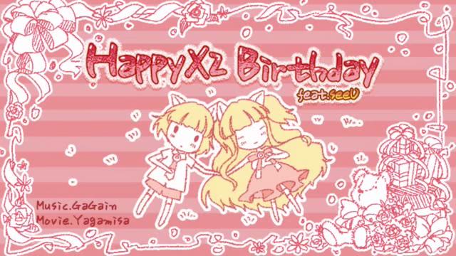 File:HappyX2 Birthday.png