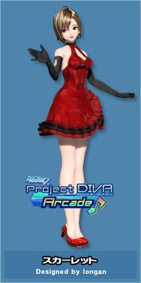 File:PDA Scarlet.jpg