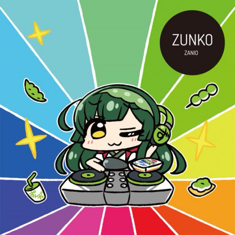 File:ZUNKO album cover.png