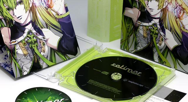 File:Retimer album merchandise 2.jpg