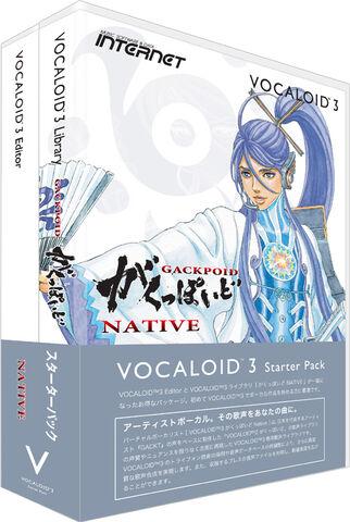 File:GackpoidNativeV3.jpg