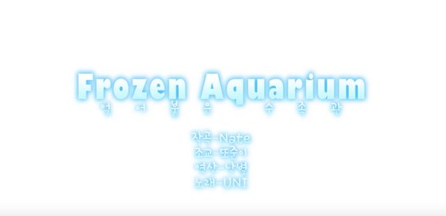 File:Frozenaquarium.png
