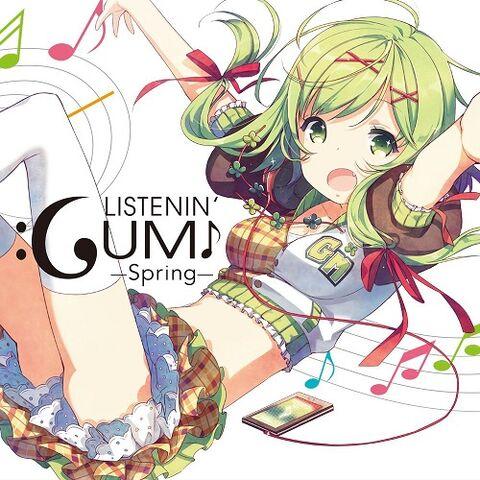 File:Listenin gumi.jpg