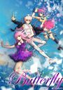 Butterfly manhua cover