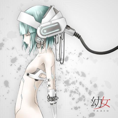 File:Robot Dakara Hazukashi Kunai Montsu! album illust.jpg
