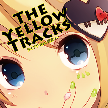 File:YELLOW TRACKS.png