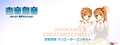 Anon kanon contest.png