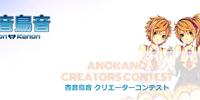 AnoKano Creators Contest