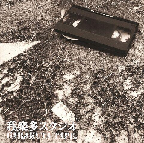 File:Garakuta Tape..jpg
