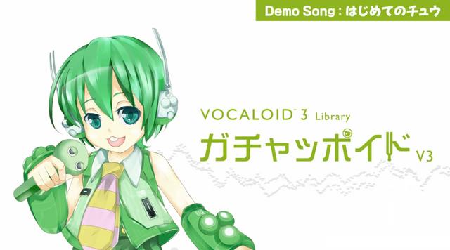 File:Hajimete no Chuu ft V3 Gachapoid Ryuto.png