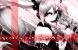 "Image of ""DIARRHEA (song)"""
