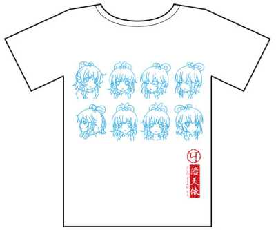 File:Tv shirt 20120722 03.jpg