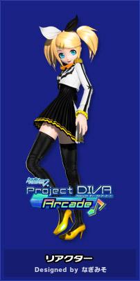 File:Project DIVA Arcade-Kagamine Rin-Meltdown(Hard R.K. mix).jpg