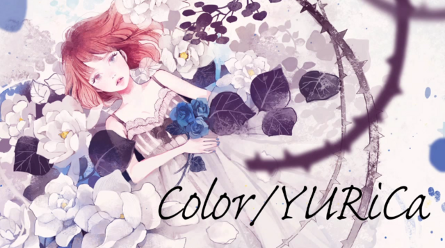 File:Coloryurica.png