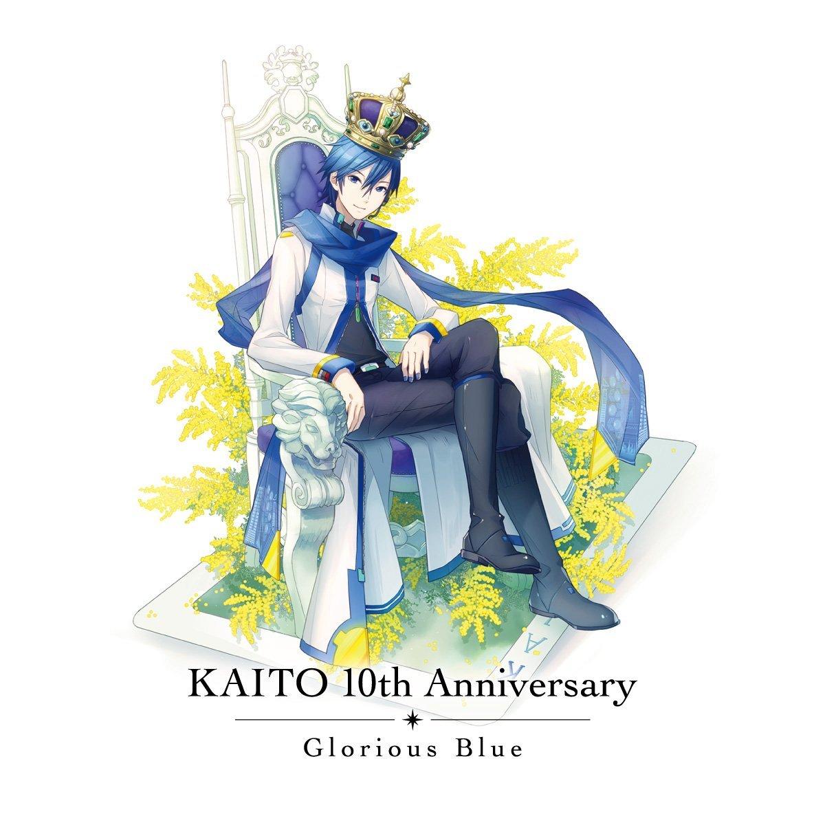 kaito 10th anniversary glorious blue vocaloid wiki