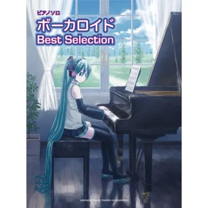 File:Bestselectionpianosolo.jpg