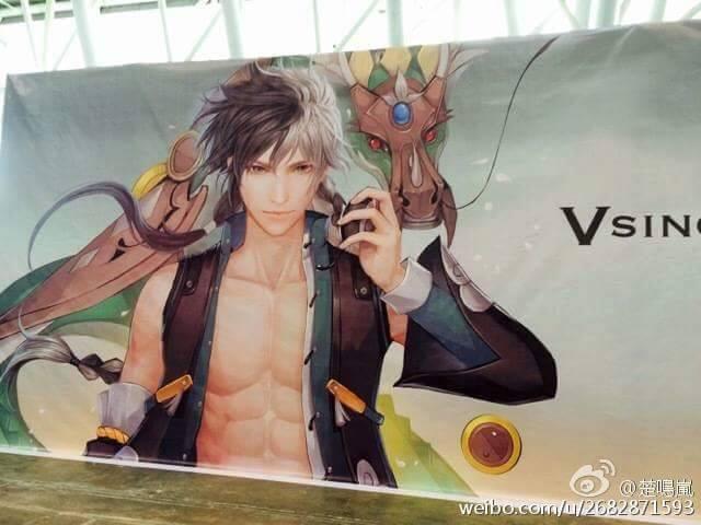 File:Longya banner by 苍狼野兽.jpg