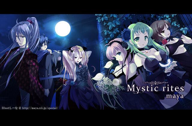File:Mysticritesfullillust.jpg