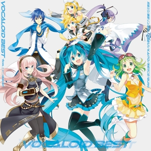 File:VOCALOID BEST from ニコニコ動画(あお).jpg