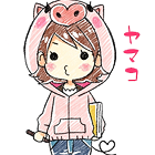 File:HoneyWorks Yamako avatar.png