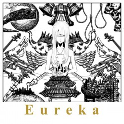 File:Eureka album.jpg