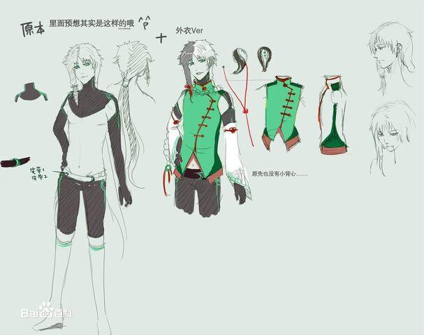 File:Older yayin concept.jpg