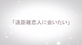 Thumbnail for version as of 21:01, September 5, 2015