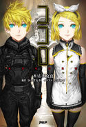 Kokoro novel