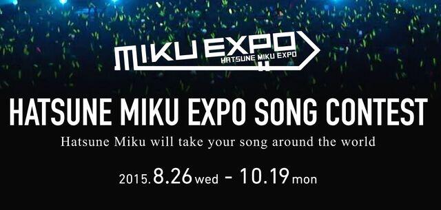 File:Mikuexpo song banner 2015.jpg