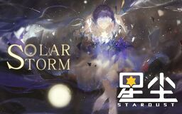 "Image of ""Solar Storm"""