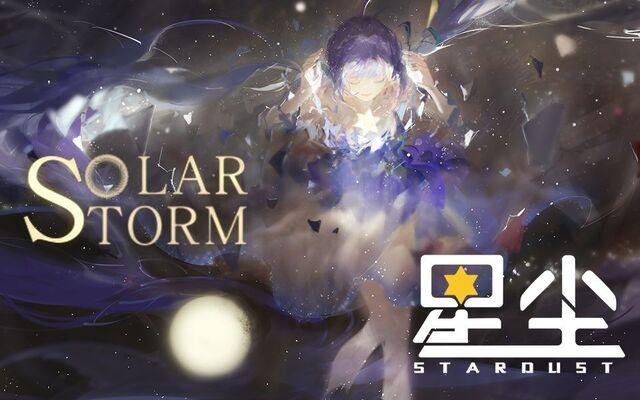 File:Solar storm stardust.jpg