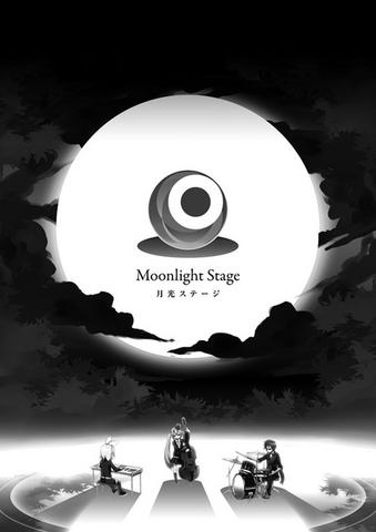 File:Gekkou stage manga.png