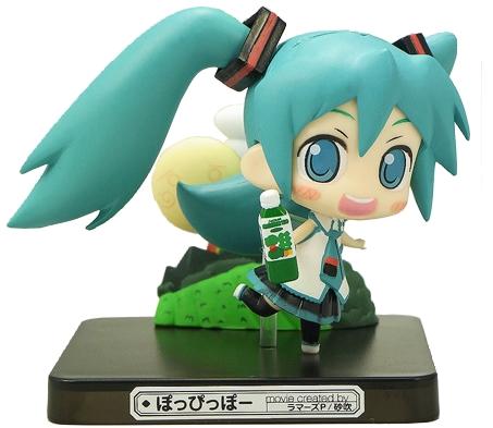 File:Vocaloid cute2 1.jpg