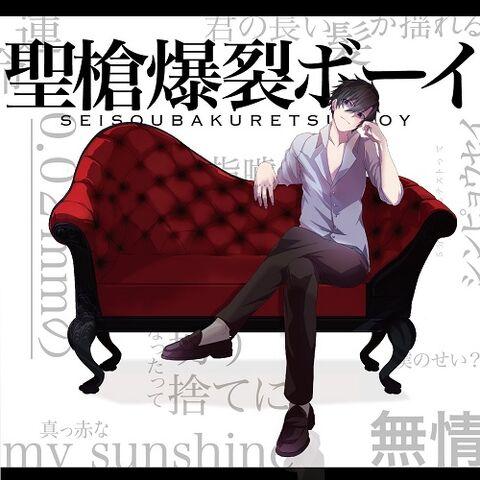 File:Seisou album.jpg